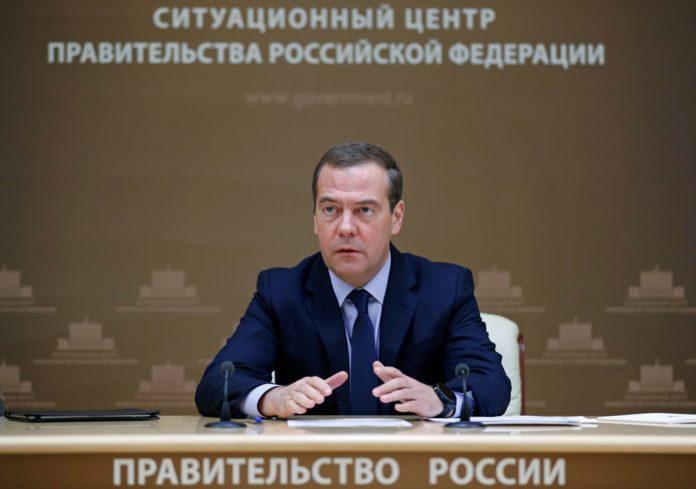 Дмитрий Медведев, правительство РФ