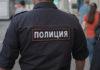 Полицейского признали виновным в подбрасывании наркотиков. Фото: mk.ru
