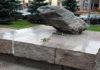 Памятник жертвам политических репрессий в СССР в Москве. Фото: Википедия