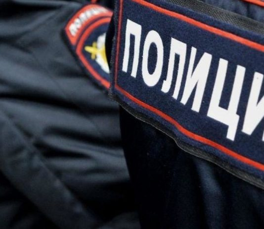 полиция, МВД