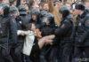 53% россиян готовы отстаивать свои интересы. Фото: EPA/UPG