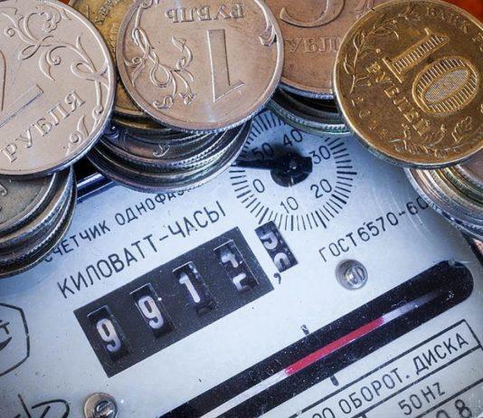 Компенсацию расходов ввели для руководителей ТОСов. Фото: energo-24.ru
