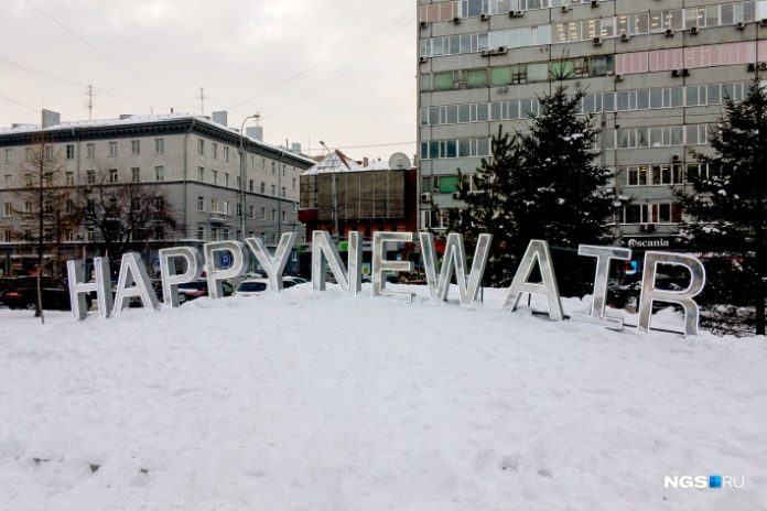 Мэру не понравилась надпись на английском. Фото: ngs.ru