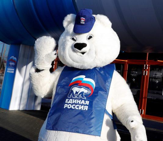 Единая Россия. Фото: rbc.ru