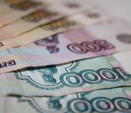 Деньги, рубли. Фото: classpic.ru
