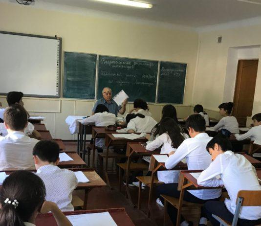 Только 1% школьников поставил себе высший балл. Фото: prakard.com