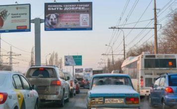 Транспорт Волгоград зима. Фото: bloknot-volgograd.ru