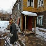 Бедность. Фото: profi-forex.org