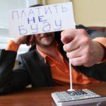 долги, должники