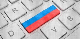 рунет, интернет