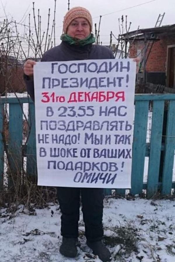 Фото: omsk_vk