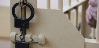 суд, наручники. Фото: tvernews.ru