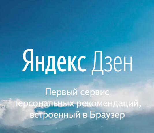 Яндекс должен предоставлять информацию о пользователях спецслужбам. Фото: yamobi.ru