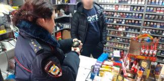 Полиция проводит разбирательство в связи с отравлением школьника. Фото: astravolga.ru