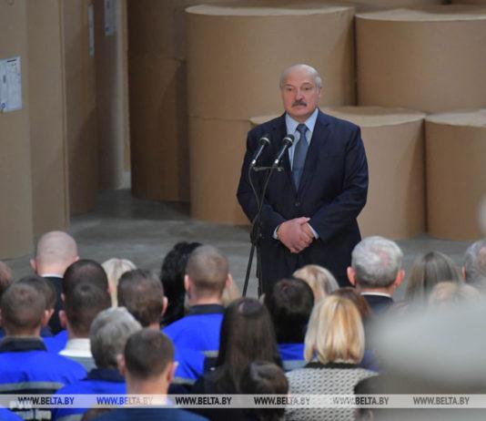 Лукашенко, завод