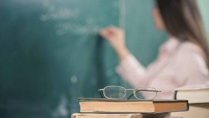 Учитель, школа