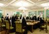 РПЦ. Фото: patriarchia.ru