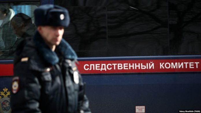 Следком РФ. Фото: sibreal.org