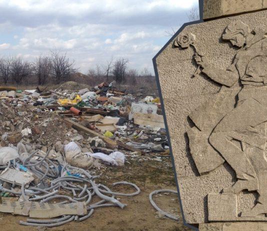 Волгоград, Сталинградская битва, мусор