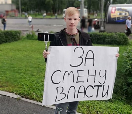 Игорь Горланов. Фото: sibreal.org
