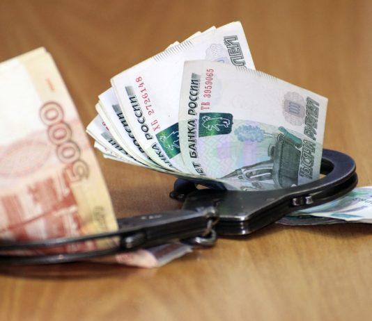 Деньги, наручники, хищение, взятка, мошенничество