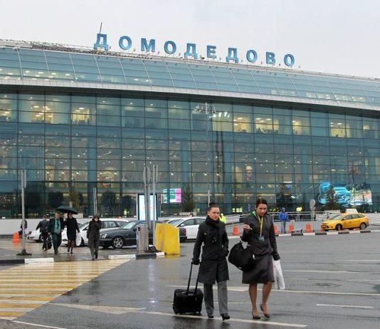 Аэропорт, Домодедово