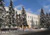 Южносахалинский городской суд