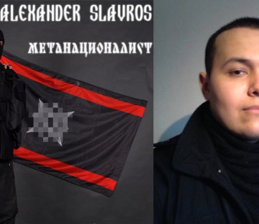 Iron March, Железный марш, Александр Славрос