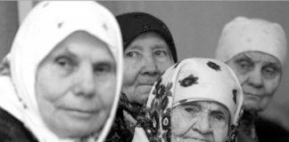 старики, пожилые люди