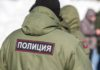 Полиция. Фото: kazanreporter.ru