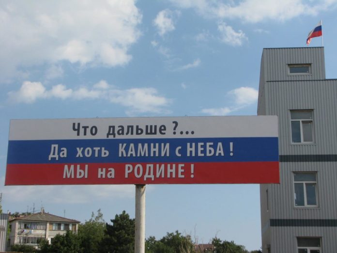 Крым. Фото: republic.com.ua