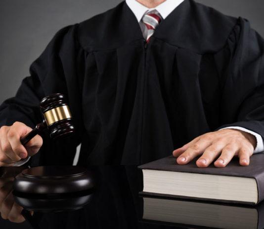 суд, судья, правосудие