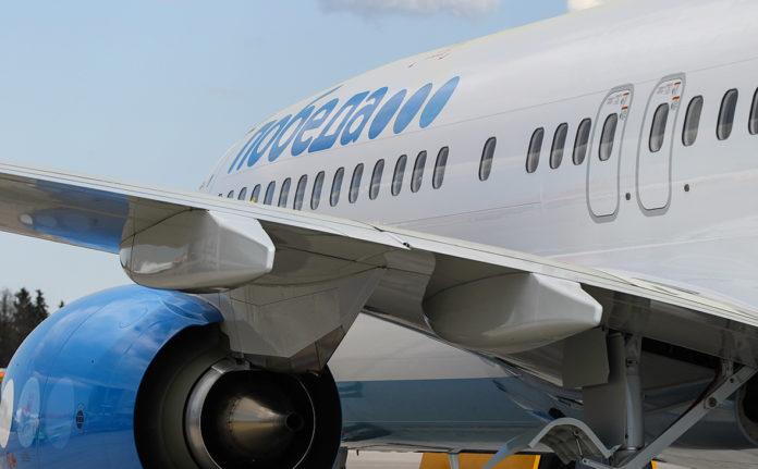 Боинг, самолет