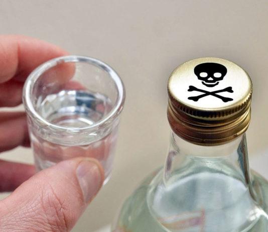 Ацетон, яд, алкоголь