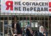 Протесты в Ингушетии, Магас