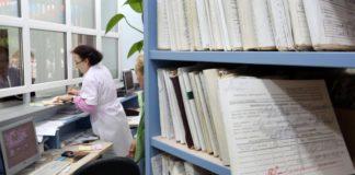 картотека, поликлиника, медкарта, регистратура