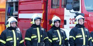 Пожарные, МЧС