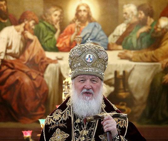 Патриарх Кирилл, РПЦ