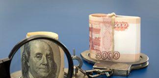 деньги, взятка, доллары, рубли, наручники