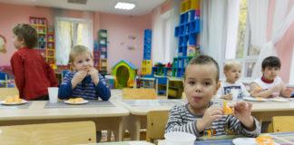 детсад, столовая, детский сад