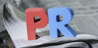пиар, pr, PR