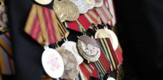 Ветеран, награды, медали, ордена, ВОВ