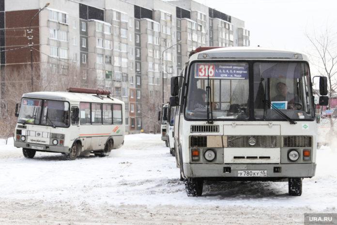 Курган автобус