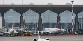 Пулково, аэропорт, самолет