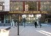 Московская библиотека иностранной литературы