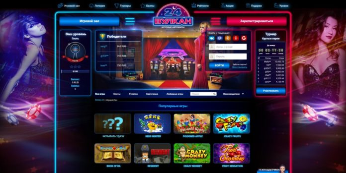 онлайн-казино, интернет-казино