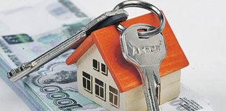 ипотека, новое жилье, строительство, кредит