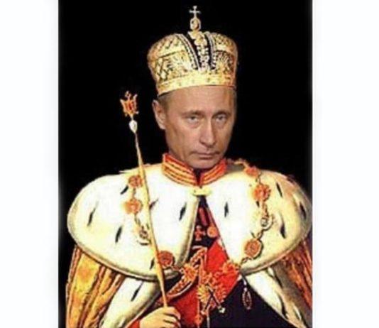 Путин-царь