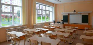 школа, учитель