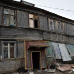 ветхое, аварийное жилье